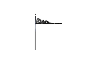 Black  L Stake with holes for installing hanging signs