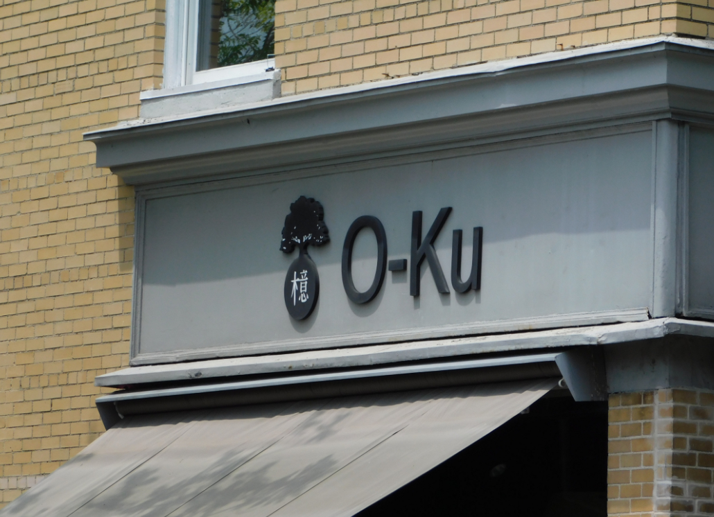 O-Ku Commercial 3-Dimensional Letters and Logo